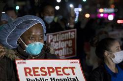 Lincoln Hospital COVID-19 Vigil, April 2020